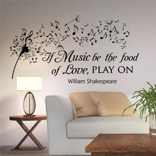 Wall Art Sticker If Music Be The Food Of Love Play On William Shakespeare Quotes Decoration Vinyl Removeable Mural Decal LY403