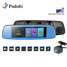 Podofo 7.84″ 4G ADAS Car DVR Camera Android 5.1 Registrar HD 1080P With GPS Dash Cam Automobile Video Recorder Rear View mirror