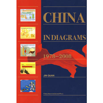 China In Diagrams 1978-2008 Language English Keep on Lifelong learn as long as you live knowledge is priceless and no border-138