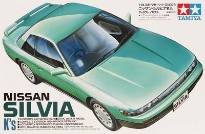 1/24 نموذج سيارة نموذج سيارة تجميع نموذج سيارة نيسان SILVIAKS نموذج لتقوم بها بنفسك Tamiya 24078