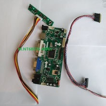 Kit for LTN156HT01 Screen Panel LCD VGA 40pin M.NT68676 15.6″ Display LED DIY Controller board 1920*1080 DVI HDMI