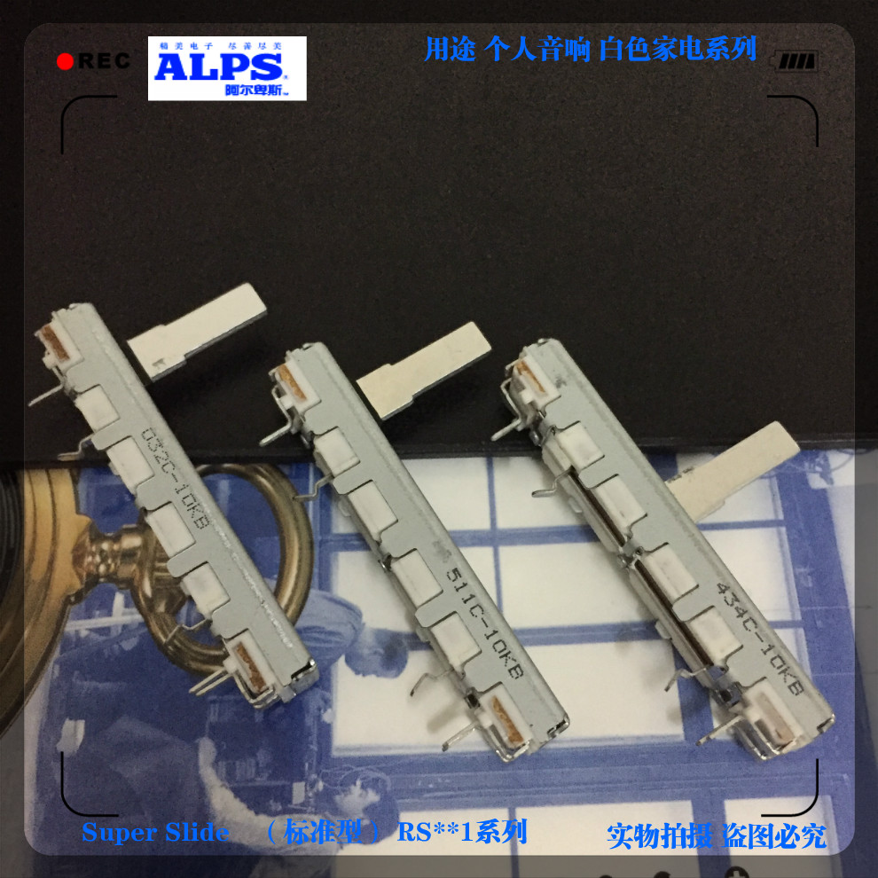 цена на RS30111A602N ALPS Switch 45mm 4.5cm Mono B10K Mixer Fader Slide Potentiometer Handle Length 15MM