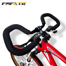 Bicycle Handlebar Mountain Road Bike rest Handlebar Bicycle Bike Fixed Gear Rebuilding Aluminum 25.4/31.8 *580mm with cover(China)