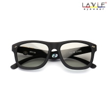 Magic Sunglasses LCD Lenses