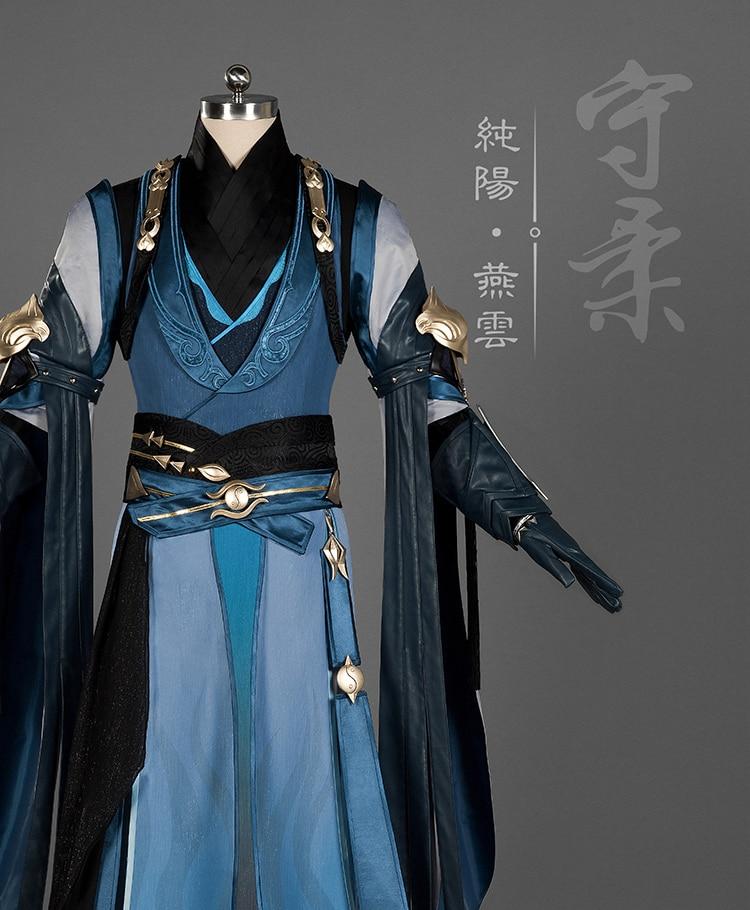 Blue Yan Yun Jian Wang III Senior Taoist Priest Chun Yang Group Costume Anime Cosplay Hanfu Male Full Set DHL free shipping-in Game Costumes from Novelty & Special Use on Aliexpress.com | Alibaba Group