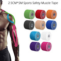 2.5CM*5M Sports Safety Muscle Tape Bandage Breathable Elastic InjuryAdhesive Strap Kinesiology Tape  Pure cotton Waterproof