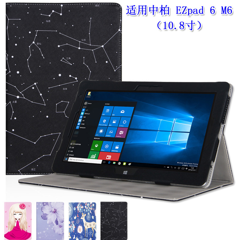 Original PU Case cover for 10.8 inch for Jumper EZpad 6 M6 2 in 1 Tablet PC for Jumper EZpad 6 M6 Case cover