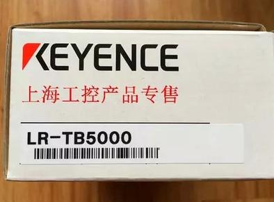 Livraison gratuite LR-TB5000 longue distance laser télémètre capteur de déplacement 5 mètres détection 5 m