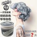 Suavecito one-time tintura de cabelo Cinza lamas de água 80 ml