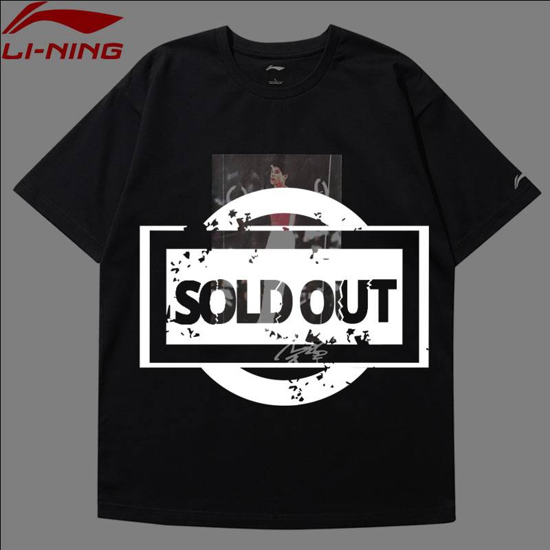 Li-Ning Men T-Shirt NYFW LI-NING VINTAGE Mr. Li OG PRINT TEE Regular Fit 73%Cotton 27%Polyester AHSN687 MTS2710 настольная лампа kolarz luna kiss 0392 71 3 ki au