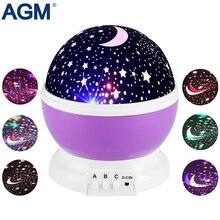 AGM Stars Starry Sky LED Night Light Projector Luminaria Moon Novelty Table Night Lamp Battery USB Nightlight For Children Baby