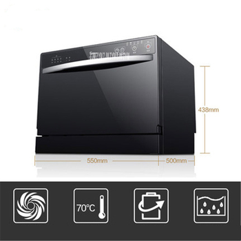 Automatic Dish Washers Household Brush The Machine Large Capacity Dishwasher 7L Water consumptio Commercial 1160W WQP6-3206A-CN 2