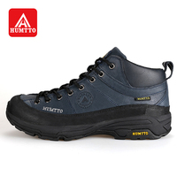 HUMTTO Winter Outdoor Hiking Shoes Men Lace Up Leather Climbing Boots Rubber Sports Shoes Wearable Warm