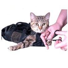 Pet Bath Bag Cat Dog Grooming Bathing Fixing Soothing Assistant Foldable bathing bag Adjustable Mesh
