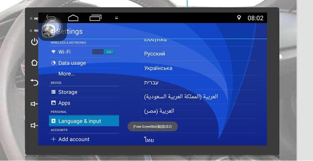 2 Din Android 9.0 universel autoradio pas de lecteur DVD GPS Navigation Quad Core voiture stéréo écran tactile Wifi OBD2 Headunit - 5