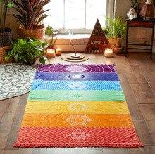 Новый микрофибровый материал богемная индийская Мандала одеяло 7 Чакра радужные полосы гобеленовое пляжное полотенце Коврик для йоги банное полотенце