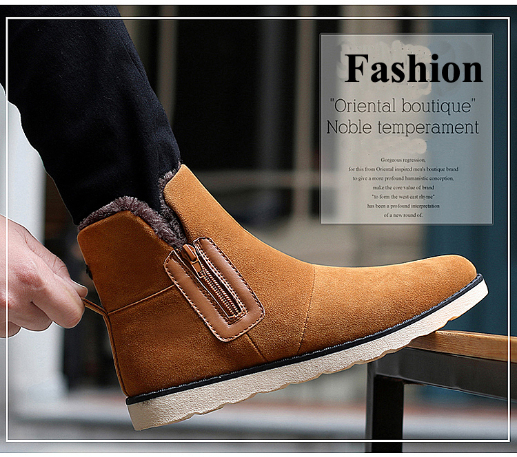 winter shoes men (5)