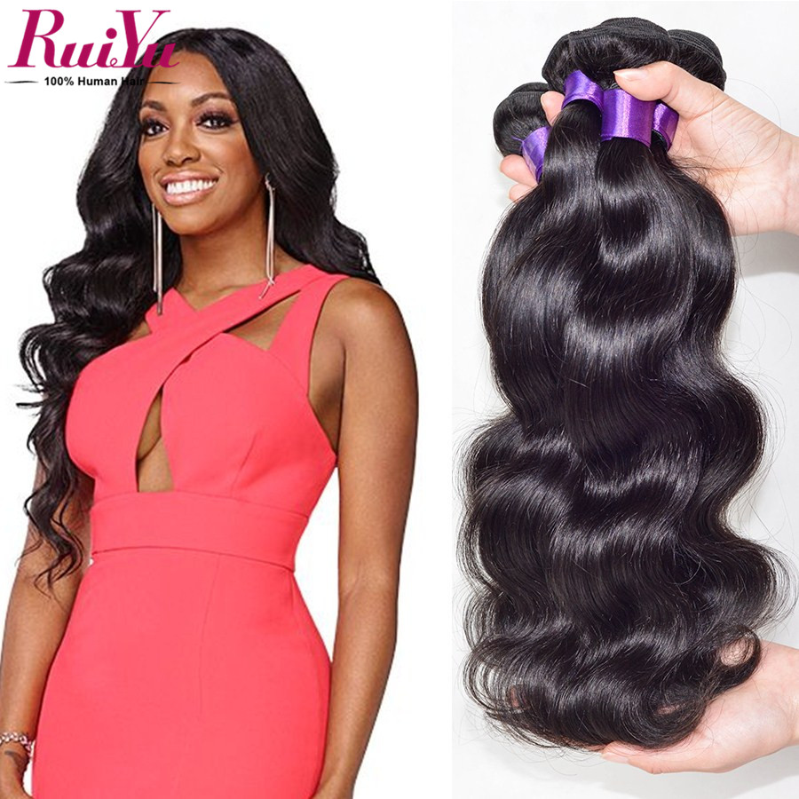 "Brazilian Virgin Hair Body Wave 6""-30"" RuiYu hair Products Brazilian Body Wave 4 Bundles Brazilian Hair Weave Bundles Human Hair"