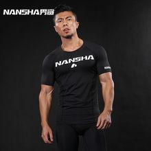 bb62efd39e NANSHA Compressão Camisas de Marca T Dos Homens Camisas Mangas Curtas  Elásticas Quick Dry Tops Homens