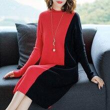 Half turtleneck elastic knit patchwork loose sweater dress 2018 new full sleeve women autumn winter basic