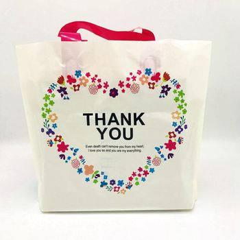200pcs Plastic Shopping Bag with Handle Carrier THANK YOU Heart Flower Print Boutique Packaging Wholesale wen6455