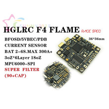 HGLRC F4 FLAME Race Spec STM32F405 Flight Control Built-in BETAFLIGHT OSD 5V BEC PDB Current Sensor For RC Multicopter Drone