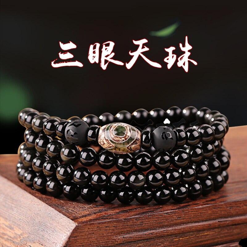 Cristal lac cristal naturel obsidienne Bracelet femme 108 agates perles bracelets Apophyllite cristal bracelet hommes