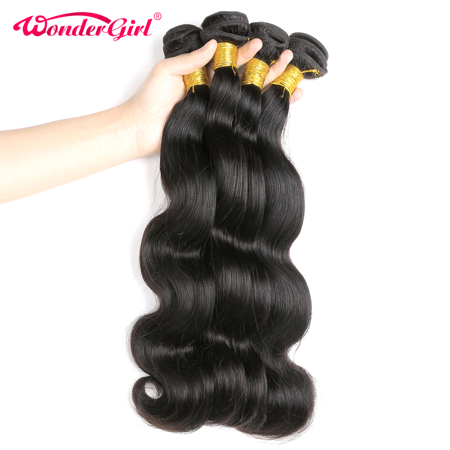 4 Bundle Deals Brazilian Body Wave Human Hair Bundles Natural Color Remy Hair Extensions No Shedding No Tangle Wonder girl