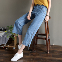Women Denim Pants 2019 Summer Fashion Wide Leg Trousers High Waist Ladies Jeans Causal Ankle-Length