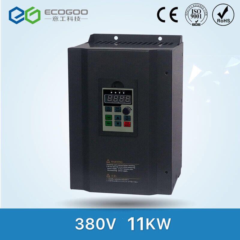 Machine de moulage par Injection inverseur 11kw 380 v machine de moulage par injection asynchrone servo économiseur d'énergie