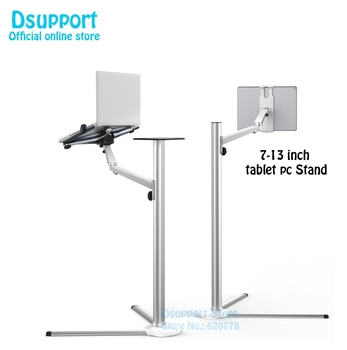 """Free Shipping 3 in1 UP-8 Aluminum Alloy 7-13"""" Tablet PC+ Smartphone Holder + Laptop Floor Stand Rotary Swivel with Mouse Tray"""