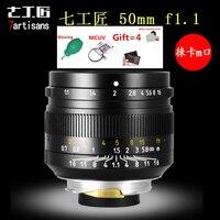 50 мм F1.1 M Mount объектив с фиксированным фокусным расстоянием для Leica M LM объектив Крепление камеры M M M240 M3 M6 M7 M8 M9 M10 объектив