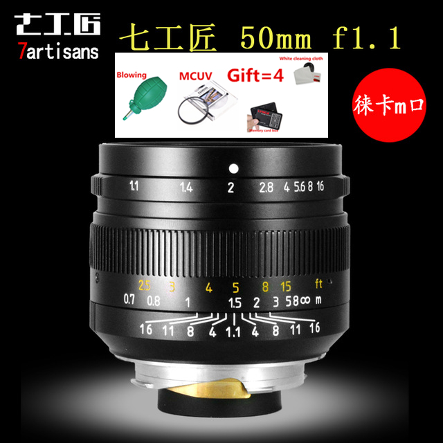50mm F1.1 M Mount Fixed Lens for Leica M-Mount Cameras M-M M240 M3 M6 M7 M8 M9 M10 lens leica m