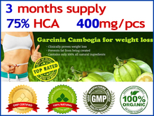 300 Caps for 3 months supply! ( 75% HCA ) Garcinia cambogia Slimming Garcinia cambogia weight loss diet supplement Burn Fat