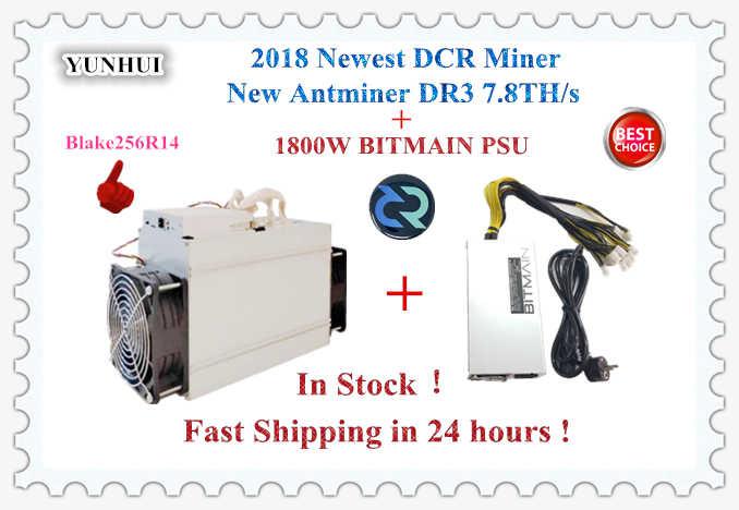 Новые Asic DCR Blake156R14 Шахтер Antminer DR3 7.8TH/S с BITMAIN APW7 1800 W Питание лучше, чем Z9 S9 S9j