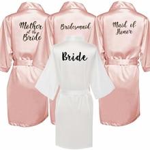 Nova dama de honra da noiva robe com letras pretas brancas irmã mãe da noiva presente de casamento roupão quimono vestes de cetim