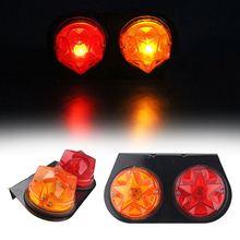 1Pair Bulb Five Star Bulls Eye Tail Lamp 12V Truck Trailer Red Yellow Stop Lights 18.5CM