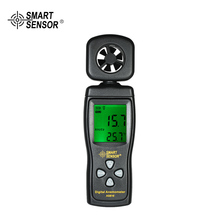 2 in 1 Digital Anemometer Temperature Meter With 180 Degree Rotating Head 4 Air Velocity Unit LCD Wind Sensor Speed Meter 5 in 1 environment meter thermometer hygrometer anemometer wind speed sound level light meter air velocity humidity tester