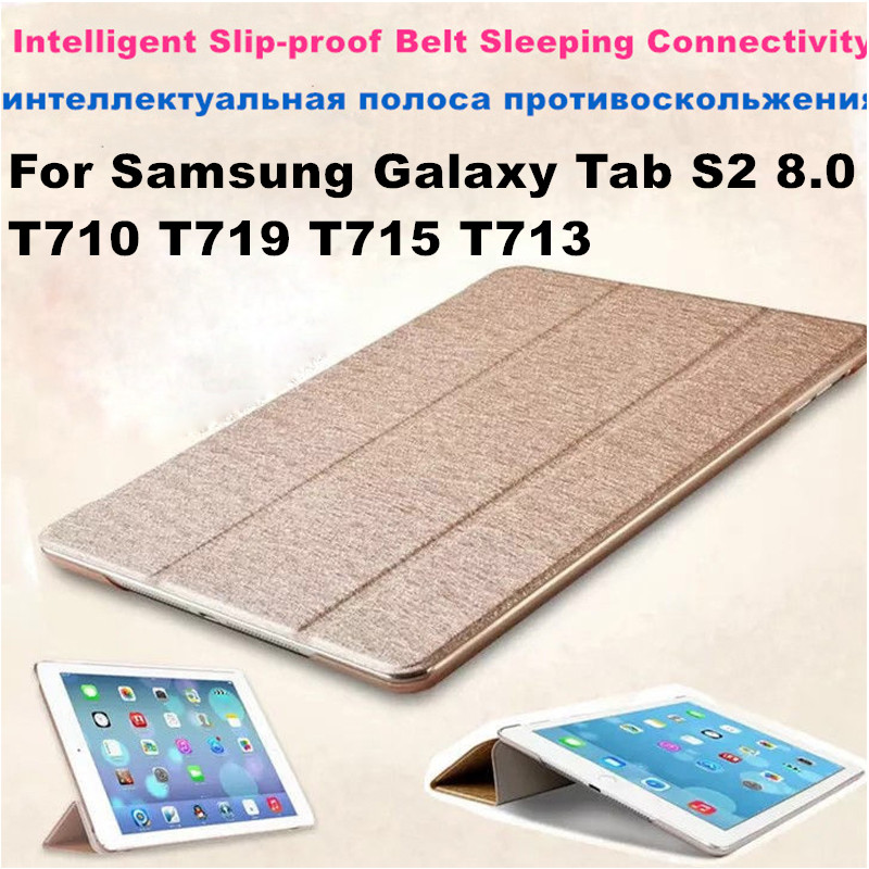 PU Leather Case For Samsung Galaxy Tab S2 8.0 T710 T719 SM-T715 T713 Cover Case For Fundas Samsung Galaxy Tab S2 8.0 Case Cover