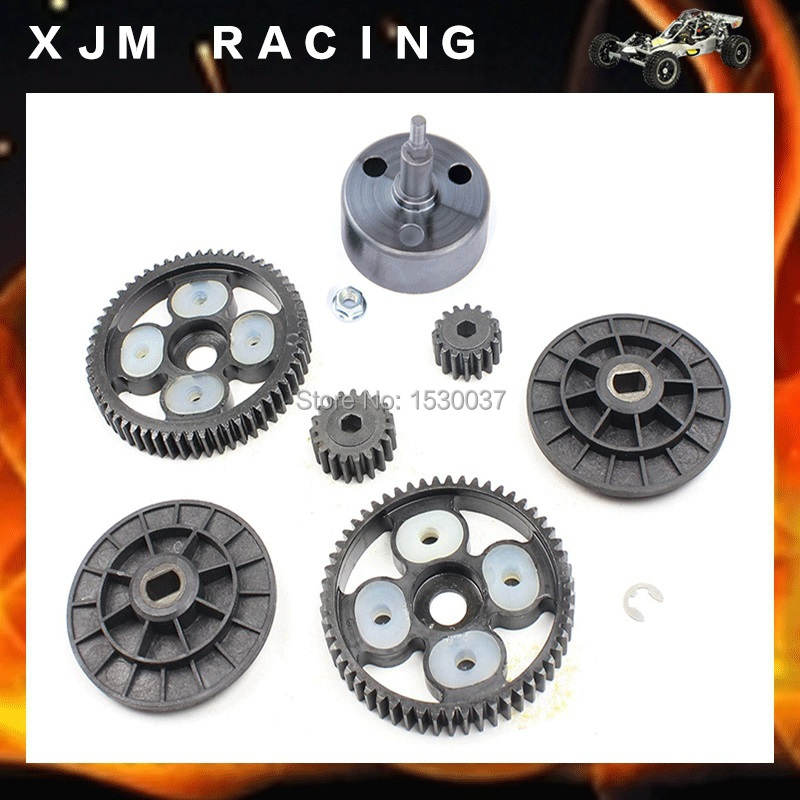 Engine baja parts CNC alloy metal type high speed clutch cup for HPI free shipping dolce