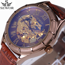 SEWOR Classic Series fashion Sports Men Watches Photochromic Blue Glass Skeleton