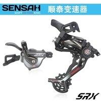 SENSAH SRX bicycles Groupset Group Set 1X11 speed Front Derailleur+Rear Derailleur Support 11 42/46/50T bicycle flywheel