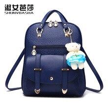 Корейский рюкзак кожа крокодила, рюкзак школьный для подростков девочек ежедневно рюкзак женская сумка рюкзак Mochila