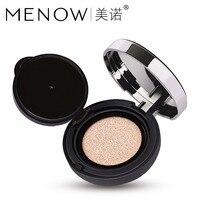 MENOW Mino L1507 moisturizing, durable, thin, skinny makeup isolation air cushion BB cream concealer base solution