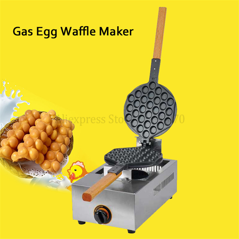 Gas QQ Egg Waffle Machine Non-stick Mould Egg-shaped Waffle Stove Egg Puff Baker Free Shipping egg