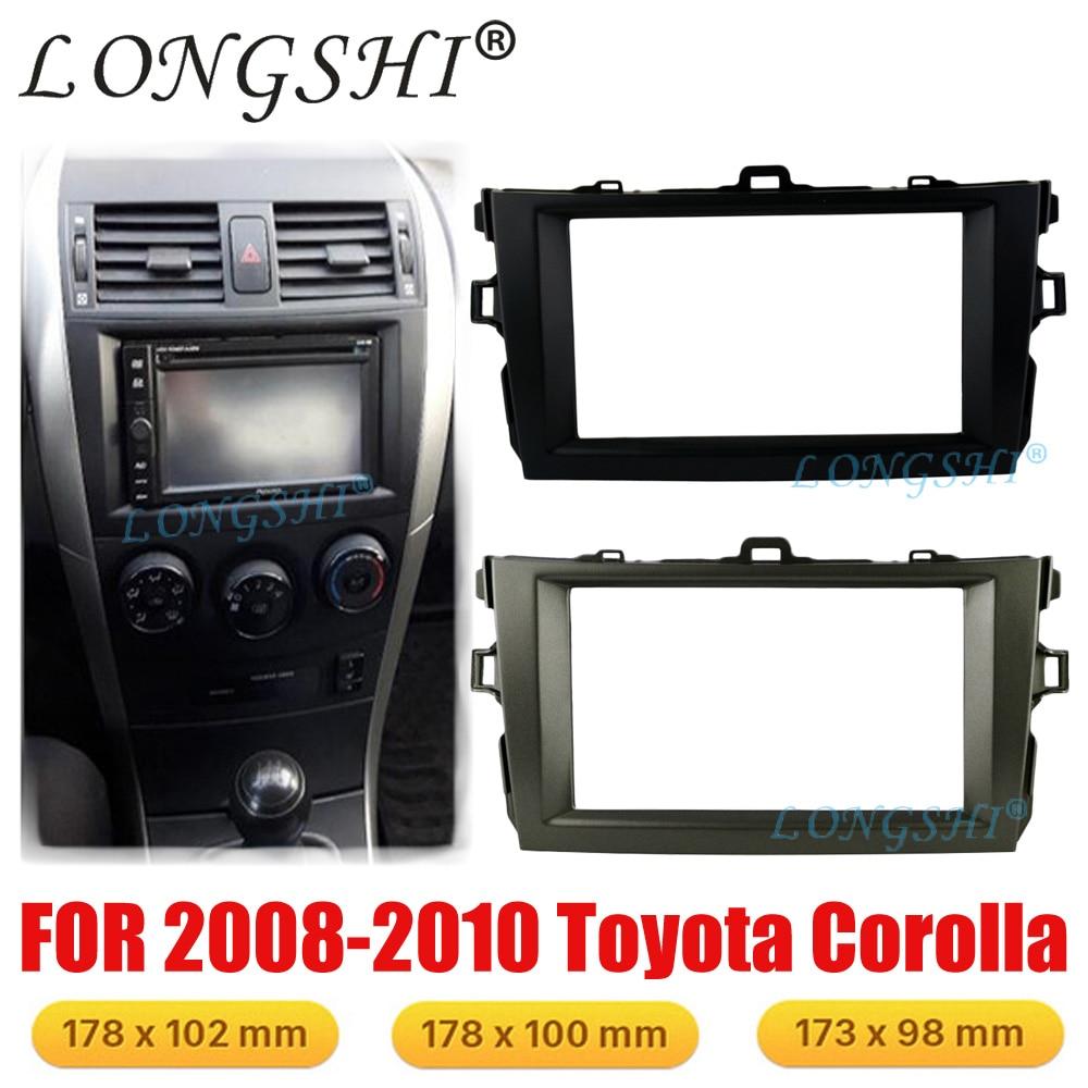 2007 Corolla Radio Wiring