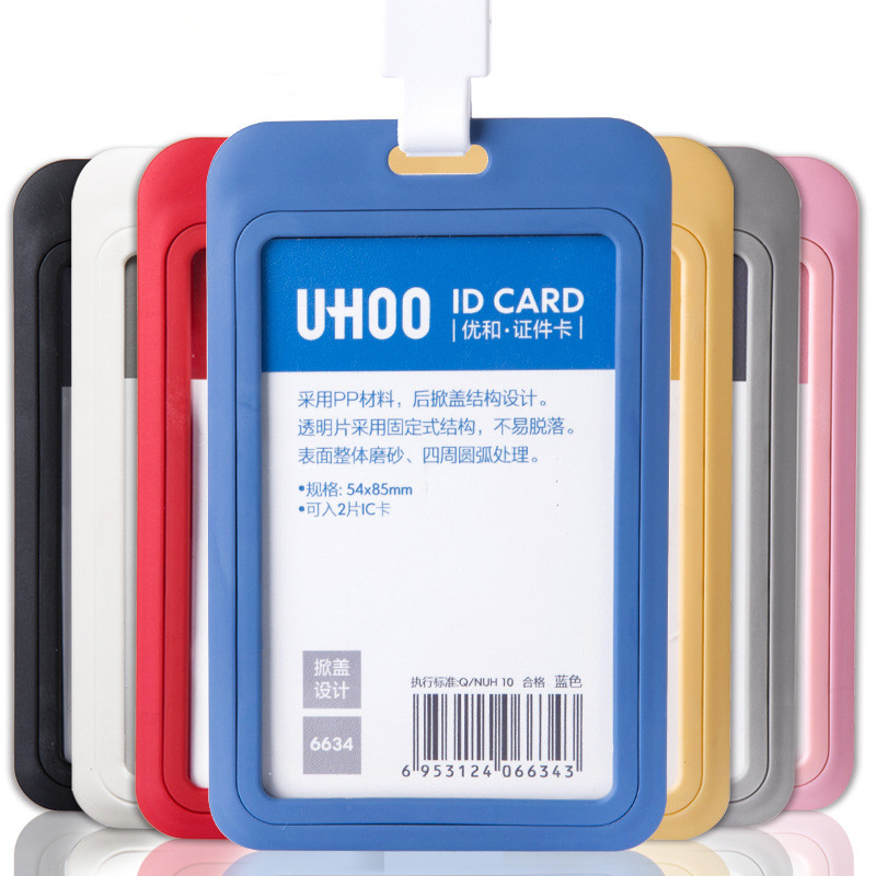 PP Exhibition Cards ID Card Holder Name Tag Staff Business Badge Holder Office Supplies Stationery