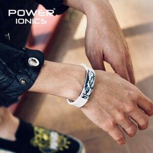 Image 2 - Power Ionics Titanium Ion F.I.R 3D Camo Bracelet Balance Wristband Energy PT048
