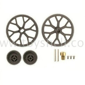 RC helicopter Double Horse spare parts DH 9101-08 Top & bottom main gear cog