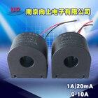 DL-CT10CL-1A/20mA Miniature Current Transformer Sensor 0~10A